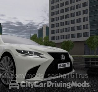 Мод Lexus LS 500 2018 для Сити Кар Драйвинг v.1.5.8