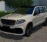 Мод Mercedes-Benz GLS63 AMG для Сити Кар Драйвинг v.1.5.9