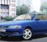 Мод Toyota Mark II JZX90 Tourer V 1996 для Сити Кар Драйвинг v.1.5.9