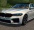 Мод BMW M5 F90 Competition 2020 для Сити Кар Драйвинг v.1.5.9