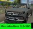 Мод Mercedes-Benz GLS 580 (X167) для Сити Кар Драйвинг v.1.5.9