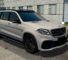 Мод Mercedes-Benz GLS Black Edition для Сити Кар Драйвинг v.1.5.9