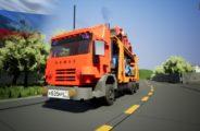 Мод Kamaz Car Transporter для Бриг Ригс