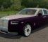 Мод Rolls-Royce Phantom 2018 для Сити Кар Драйвинг v.1.5.9