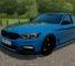 Мод BMW 540i (G30) Tuning для Сити Кар Драйвинг v.1.5.9