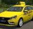 Мод Lada Vesta Universal 2017 (Taxi) для Сити Кар Драйвинг v.1.5.9